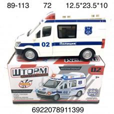 89-113 Машинка Полиция Свет звук, 72 шт в кор.