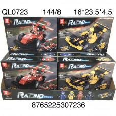 QL0723 Конструктор Машины 8 шт. в блоке,18 блоке в кор.