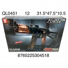 QL0451 Коснтруктор Автомат 881 дет., 12 шт. в кор.