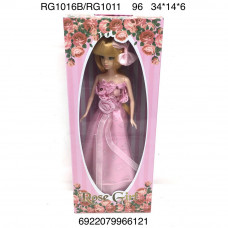 RG1016B/RG1011 Кукла Rose, 96 шт. в кор.
