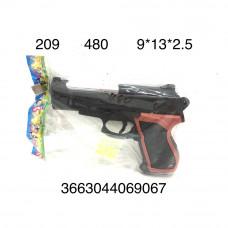 209 Пистолет в пакете 480 шт в кор.