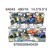 Конструктор Супергерои 16 шт. в блоке, 480 шт. в кор. 64043