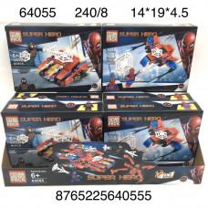 64055 Конструктор Супергерои 8 шт в блоке, 240 шт в кор.