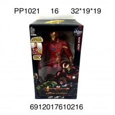 PP1021 Набор супергерои 4 в 1, 16 шт. в кор.