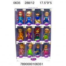 0635 Куклы Принцессы 12 шт. в блоке, 288 шт. в кор.