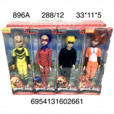 896A Чудесные супергерои 12 шт. в блоке, 288 шт. в кор.