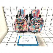 Рюкзак с пайетками Лол 5 шт. в блоке, 100 шт. в кор. 0806-100-2