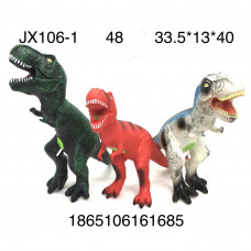 JX106-1 Динозавры (свет, звук), 48 шт. в кор.