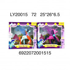 LY20015 Пони 72 шт в кор.