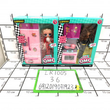Кукла в шаре QMC с аксессуарами 36 шт в кор. LK1005