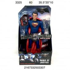3325 Супергерой, 60 шт. в кор.