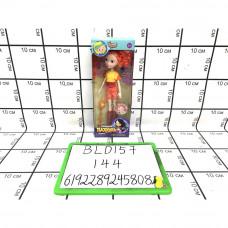 Кукла Патруль, 144 шт. в кор. BLD157