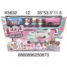K5632 Кукла в шаре 2 Капсулы набор, 12 шт. в кор.