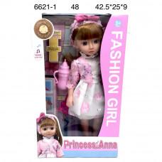 6621-1 Кукла Принцесса Анна (муз.), 48 шт. в кор.