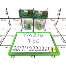 Фигурки Рептилии, 480 шт. в кор. YM216