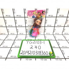 Кукла Принцесса в пакете, 240 шт. в кор. YG2103-1