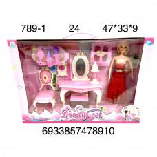789-1 Кукла с аксессуарами, 24 шт. в кор.