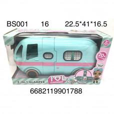 BS001 Кукла в шаре Автобус 20+, 16 шт. в кор.