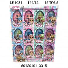 LK1031 Кукла в шаре в яйце 12 шт. в блоке,12 блоке в кор.