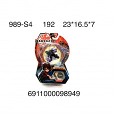 Burstele на блистере, 192 шт. в кор. 989-S4