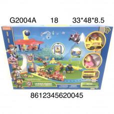 G2004A Собачки База с железной дорогой 18 шт в кор.
