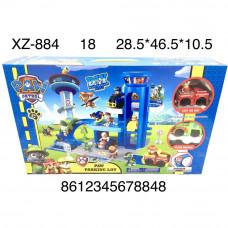 XZ-884 Собачки Парковка, 18 шт. в кор.