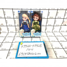 Кукла Холод 144 шт в кор. K992A-K992B