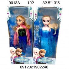 9013A Кукла Холод, 192 шт. в кор.