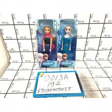 Куклы Холод суставные, 192 шт. в кор. 9013A