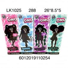 LK1025 Кукла в шаре OMO Кукла сюрприз, 288 шт. в кор.