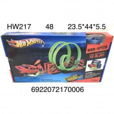 HW217 Автотрек Хот Вилс, 48 шт. в кор.