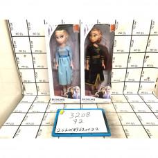 Кукла Холод, 72 шт. в кор. 320B