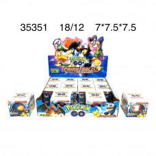 Покемоны с шаром 12 шт. в блоке, 18 шт. в кор. 35351