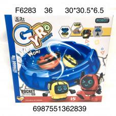 F6283 ГироРобот 36 шт в кор.