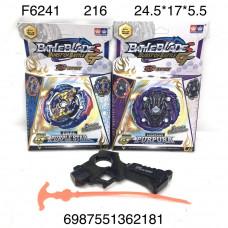 F6241 Устройство для запуска дисков с турбозапуском, 216 шт. в кор.