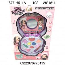 677-H511A Косметика Na Na Na сюрприз, 192 шт. в кор.