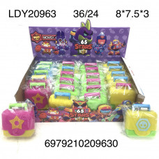 LDY20963 Игрушка Stars 24 шт. в блоке, 36 шт. в кор.