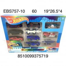 EBS757-10 Модельки Хот Вилс 10 шт. в наборе (меняет цвет), 60 шт. в кор.