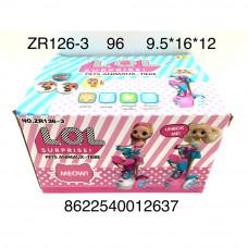 ZR126-3 Кукла в шаре (свет, звук) набор, 96 шт. в кор.