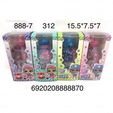 888-7 Кукла в шаре Соска, 312 шт. в кор.