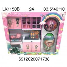 LK1150B Кухонный набор Pet Dolls, 24 шт. в кор.