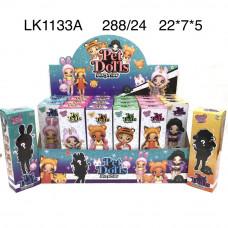 LK1133A Куклы питомцы 24 шт в блоке, 288 шт в кор.