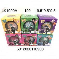 LK1090A Куклы в шаре Pet Dolls, 192 шт. в кор.