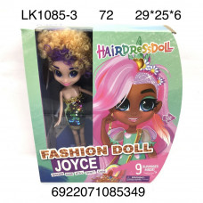 LK1085-3 Кукла hairdressdoll 72 шт в кор.