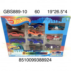 GBS889-10 Модельки Хот Вилс 10 шт. в наборе (меняет цвет), 60 шт. в кор.