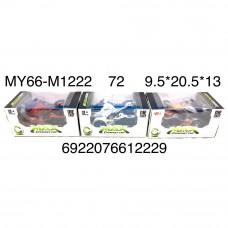 MY66-M1222 Машинки с катапультом, 72 шт. в кор.