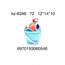 Набор для песочницы, 72 шт. в кор. KZ-6346