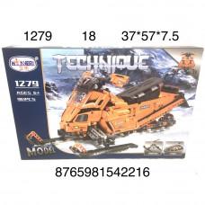 1279 Конструктор Техника 961 дет. 18 шт. в кор.