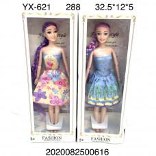 YX-621 Кукла Fashion, 288 шт. в кор.
