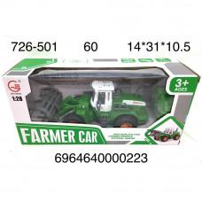 726-501 Трактор на Р/У, 60 шт. в кор.